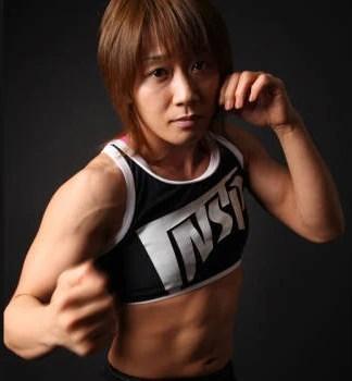 Fappening ICloud Megumi Fujii mixed martial arts  nude (42 photos), Twitter, cameltoe