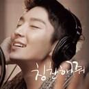 Lee Jun Ki - Compliment.jpg