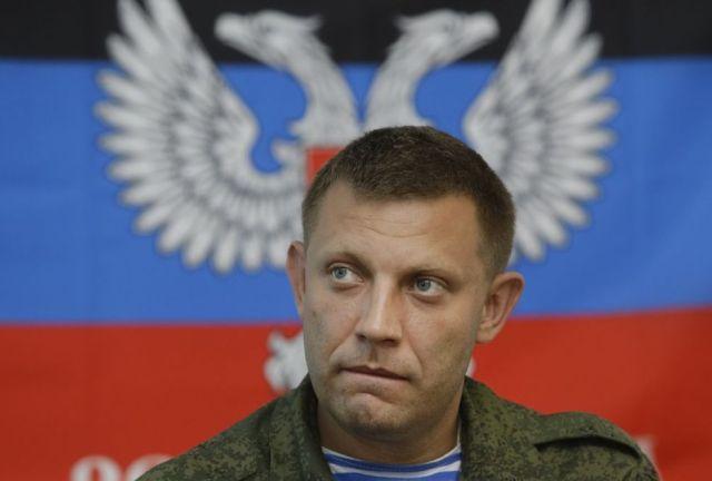 Alexander Zakharchenko, AP Photo