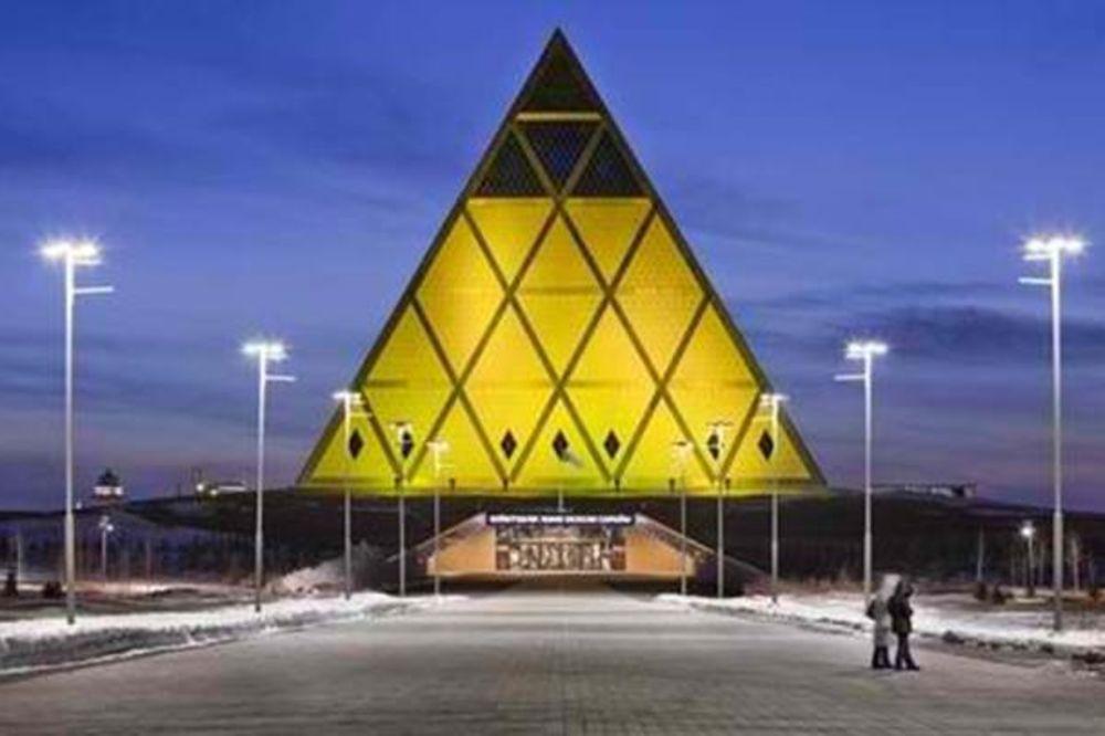 Astana foto Youtube