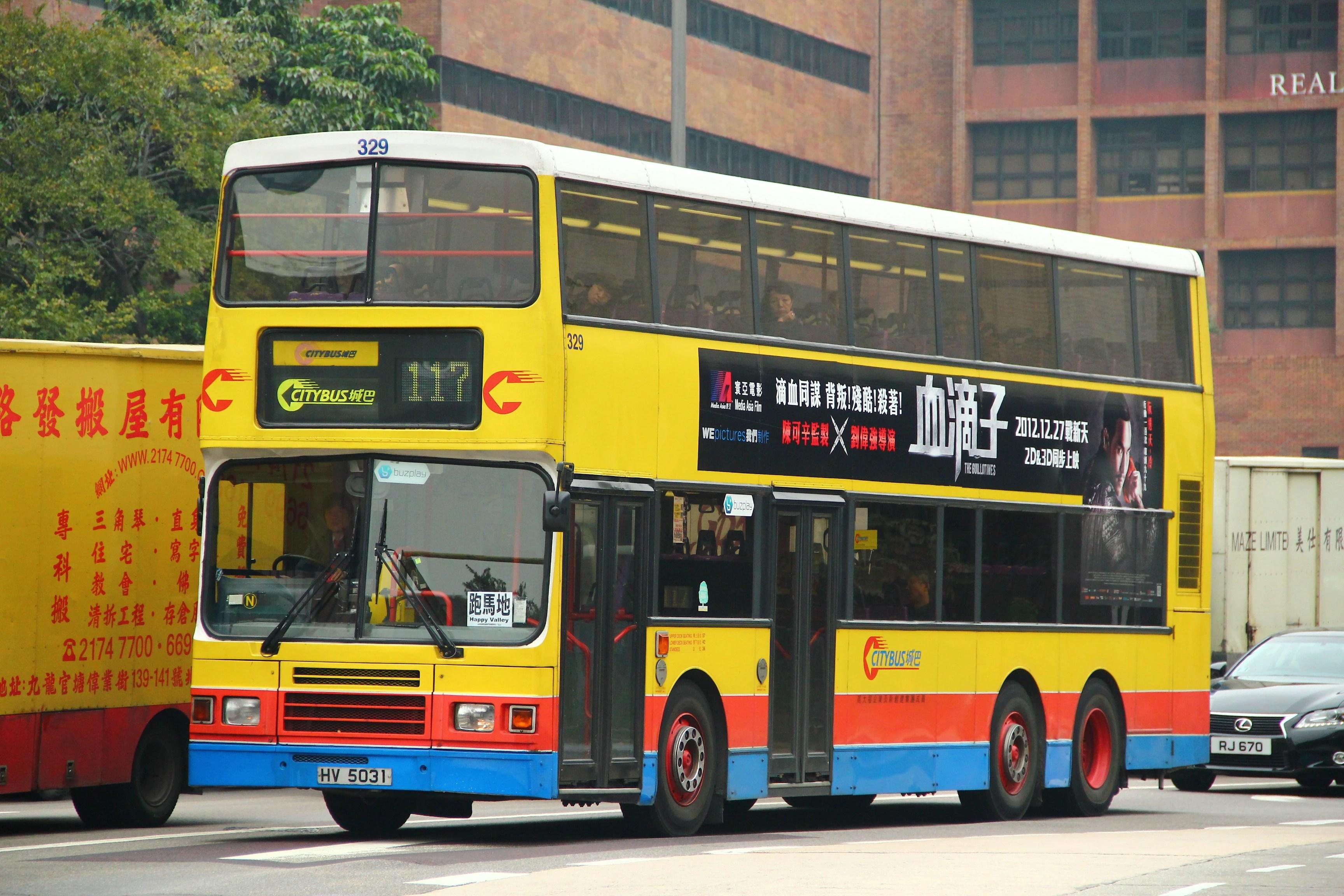 過海隧巴117線 - 香港巴士大典