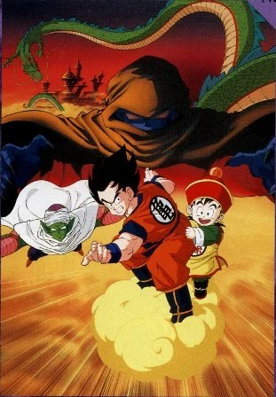 https://i1.wp.com/images3.wikia.nocookie.net/dragonball/images/a/ae/DBZ1.jpg