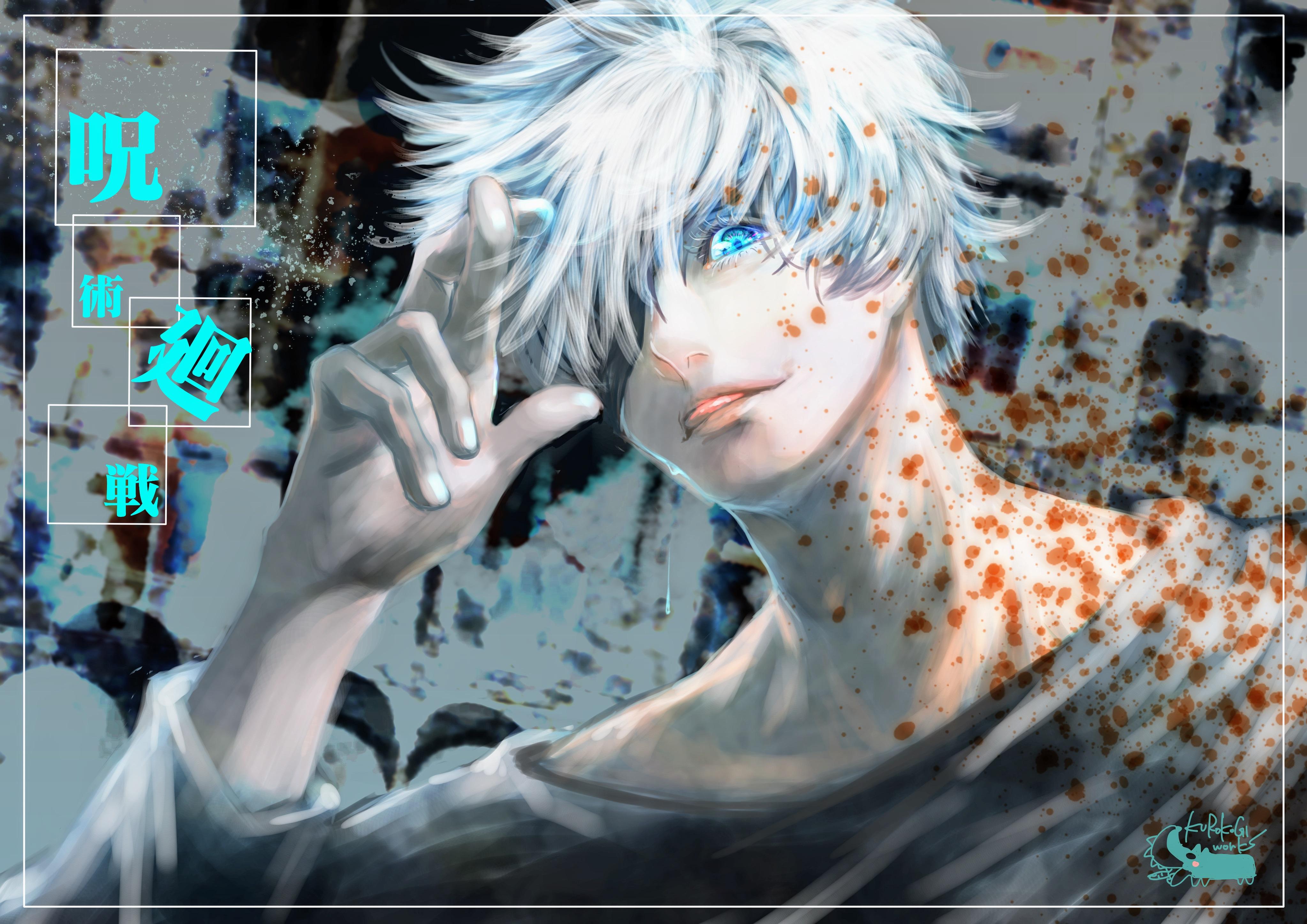 Find subcategories · anime jujutsu kaisen satoru gojo hd wallpaper | background image. Jujutsu Kaisen 4k Ultra HD Wallpaper | Background Image ...