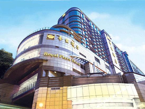 香港帝京酒店(Royal Plaza Hotel) - 預訂即享5折優惠   Ctrip