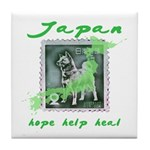 LOST ANIMALS OF JAPAN - VINTAGE STAMP Tile Coaster