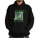LOST ANIMALS OF JAPAN - VINTAGE STAMP Hoodie (dark