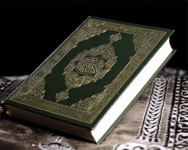 Wallpaper - Islam Wallpaper (15679036) - Fanpop