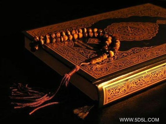 Quran - Islam Photo (21038689) - Fanpop