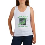 LOST ANIMALS OF JAPAN - VINTAGE STAMP Women's Tank