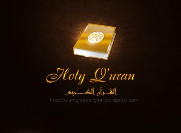 Quran - Holy Quran Photo (27754287) - Fanpop