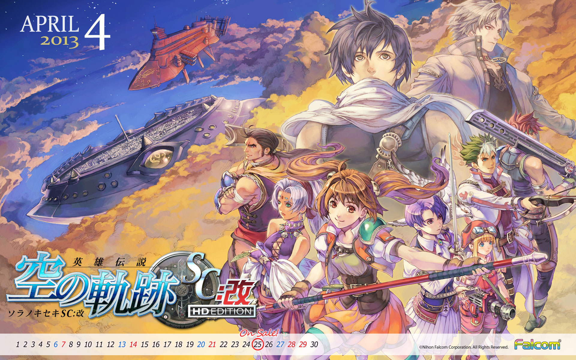 1 The Legend Of Heroes Trails In The Sky HD Wallpapers Background Images Wallpaper Abyss