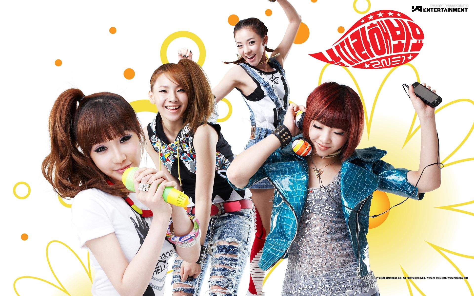 K-pop musik er helt nyt for mig, og virkelig spændende