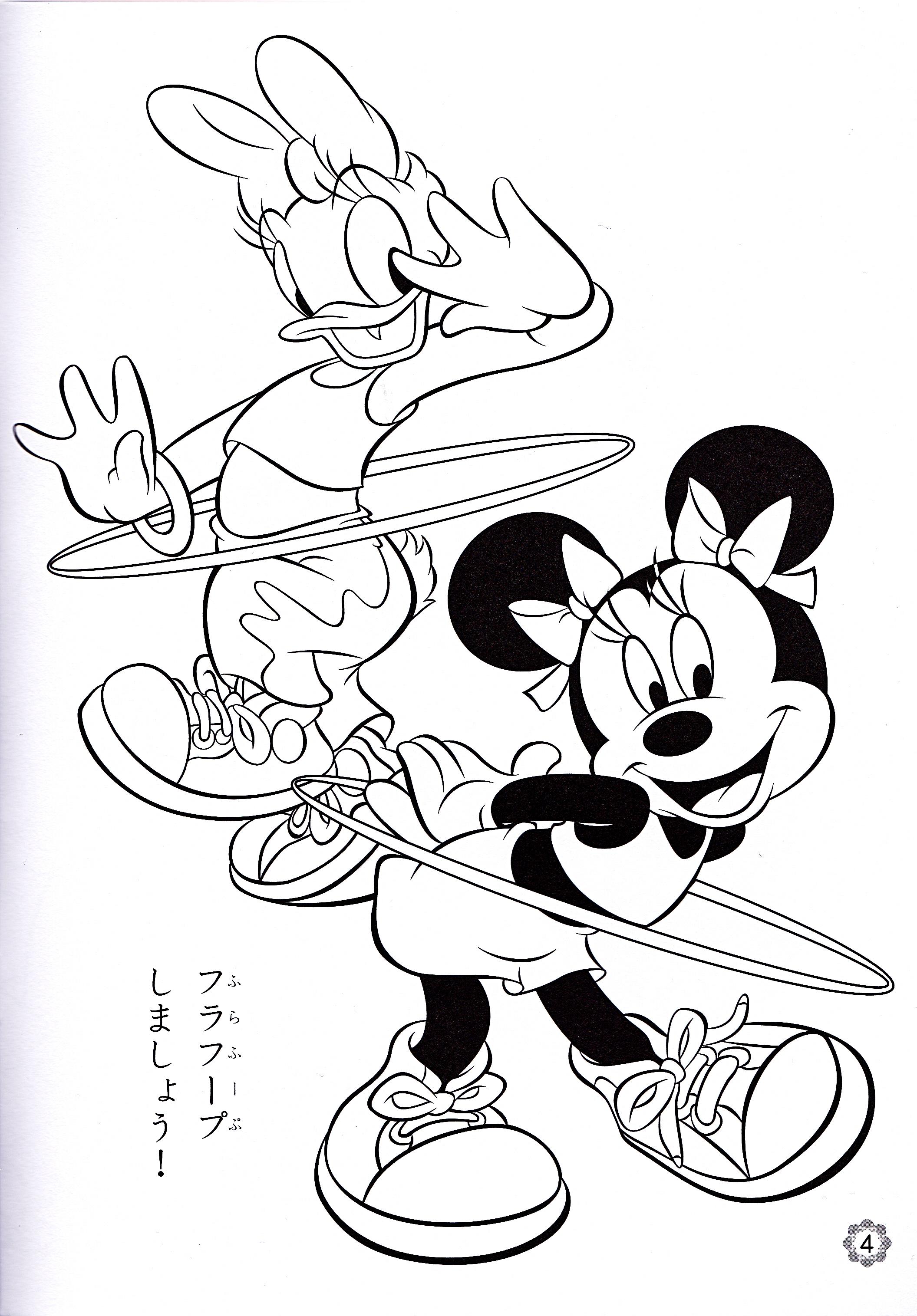 Minnie Mouse En Katrien Duck Kleurplaat Novocom Top
