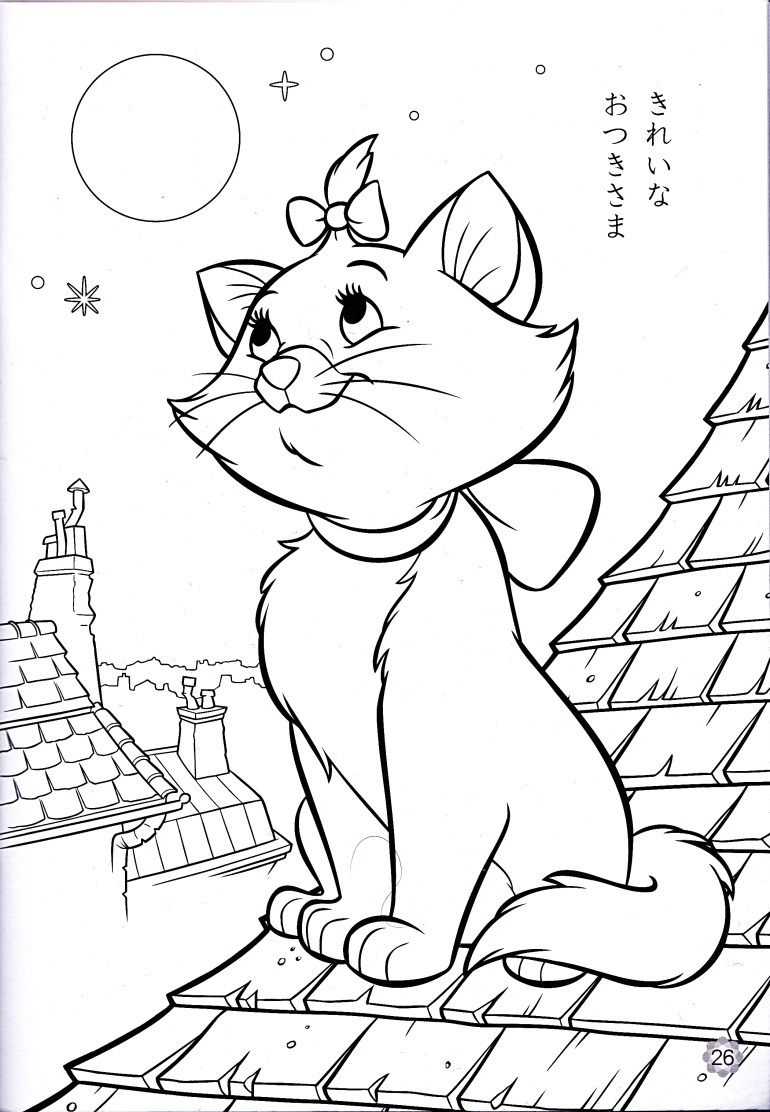 Walt Disney Coloring Pages - Marie - Walt Disney ... | free printable coloring pages disney characters