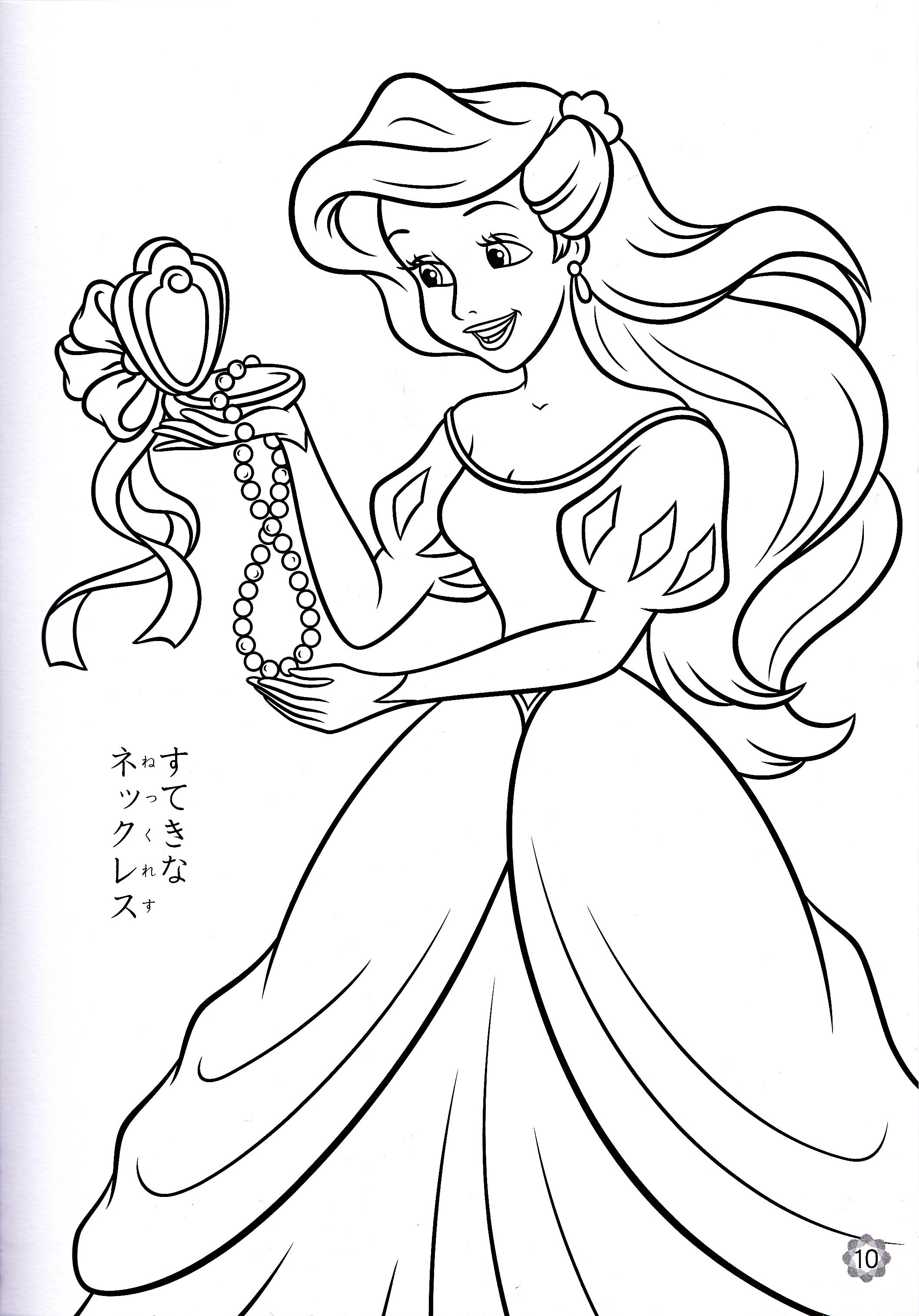 Walt Disney Coloring Pages - Princess Ariel - Walt Disney ... | free printable coloring pages disney ariel