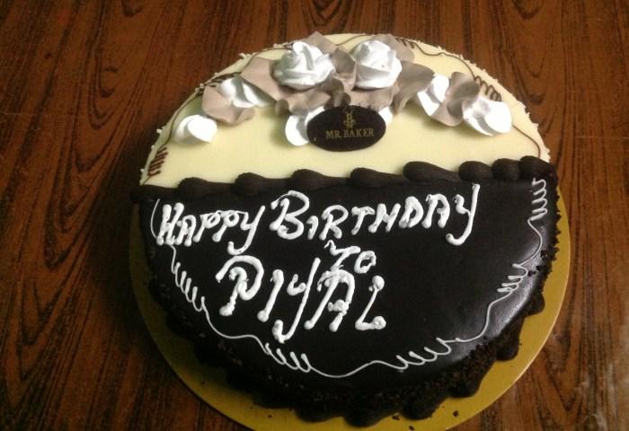 My Bday Cake Happy Birthday Piyalwe Love You Photo 35198048