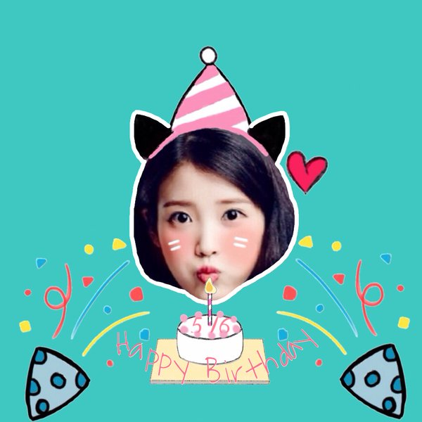 160503 IU happy birthday profile pics - IU Photo (39567552 ...
