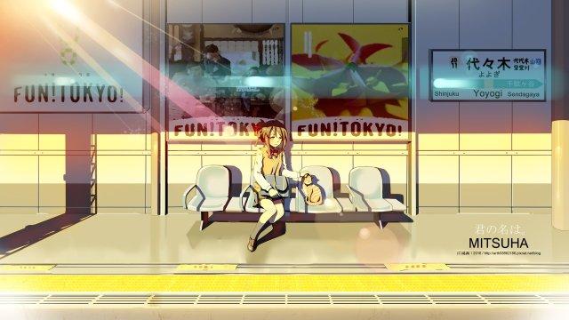 Anime - Your Name. Mitsuha Miyamizu Kimi No Na Wa. Cat Wallpaper