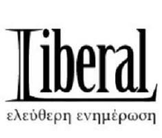 Αποτέλεσμα εικόνας για Ο Θίασος liberal