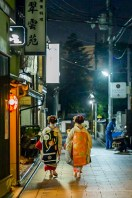 """Geisha apprentices """"Maiko"""" in Gion district. This is the Real Thing (not Yukata girls). So difficult to take their photo, they run away fast! Kyoto, Japan."""