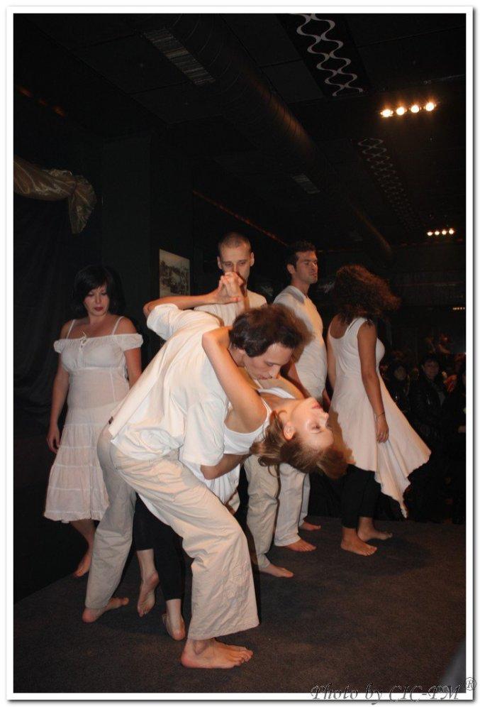 приказни танци