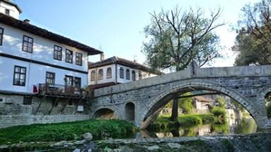 """""""Гивгирен мост"""" (Гърбавия мост) / """"Givgiren Bridge"""" (Humpback Bridge)"""