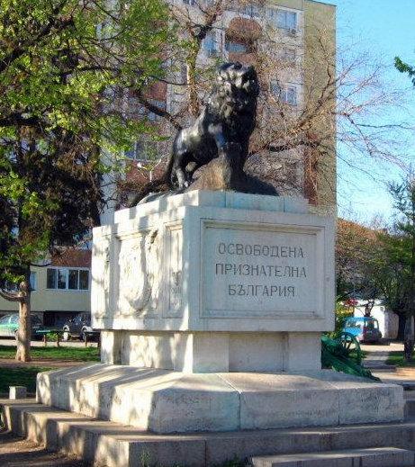 Kalitin monument / Паметник Калитин Photo credit Svilen1970