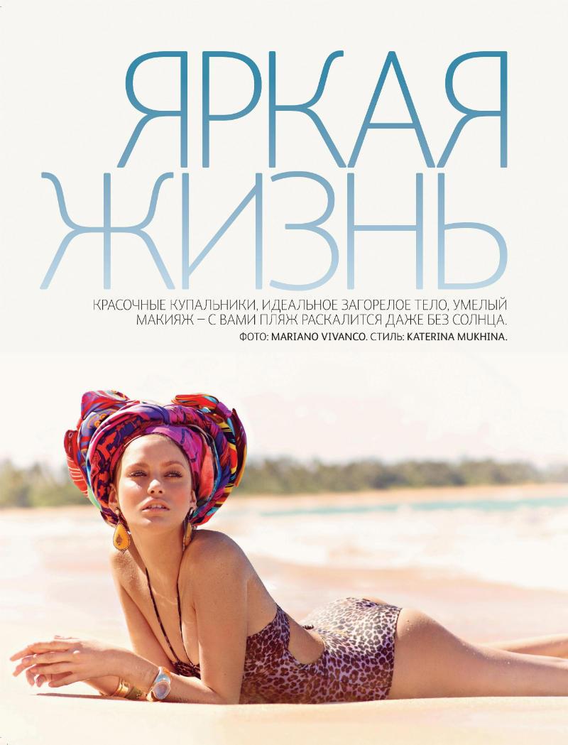 alonso1 Alejandra Alonso by Mariano Vivanco for <em>Vogue Russia</em> May 2011