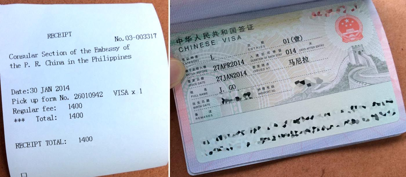 How To Apply For First Time China Tourist Visa In The Philippines