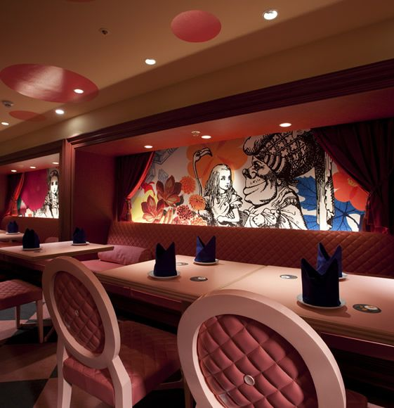 Alice In Wonderland Restaurant China Bambi