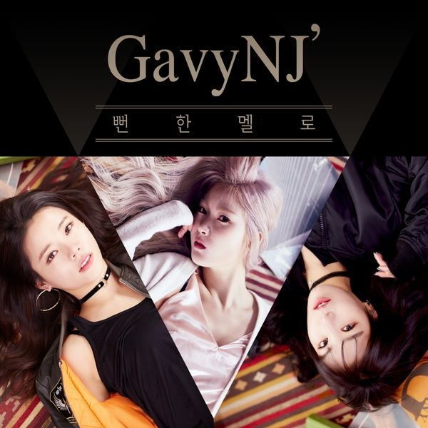 [Mini Album] Gavy NJ - An Obvious Mello MP3