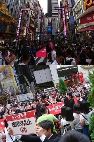 Tapis rouge pour la World Premiere Red Carpet Event, devant l'hôtel Gracery Shinjuku