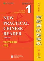 NPCR is the best textbook for learning Mandarin.