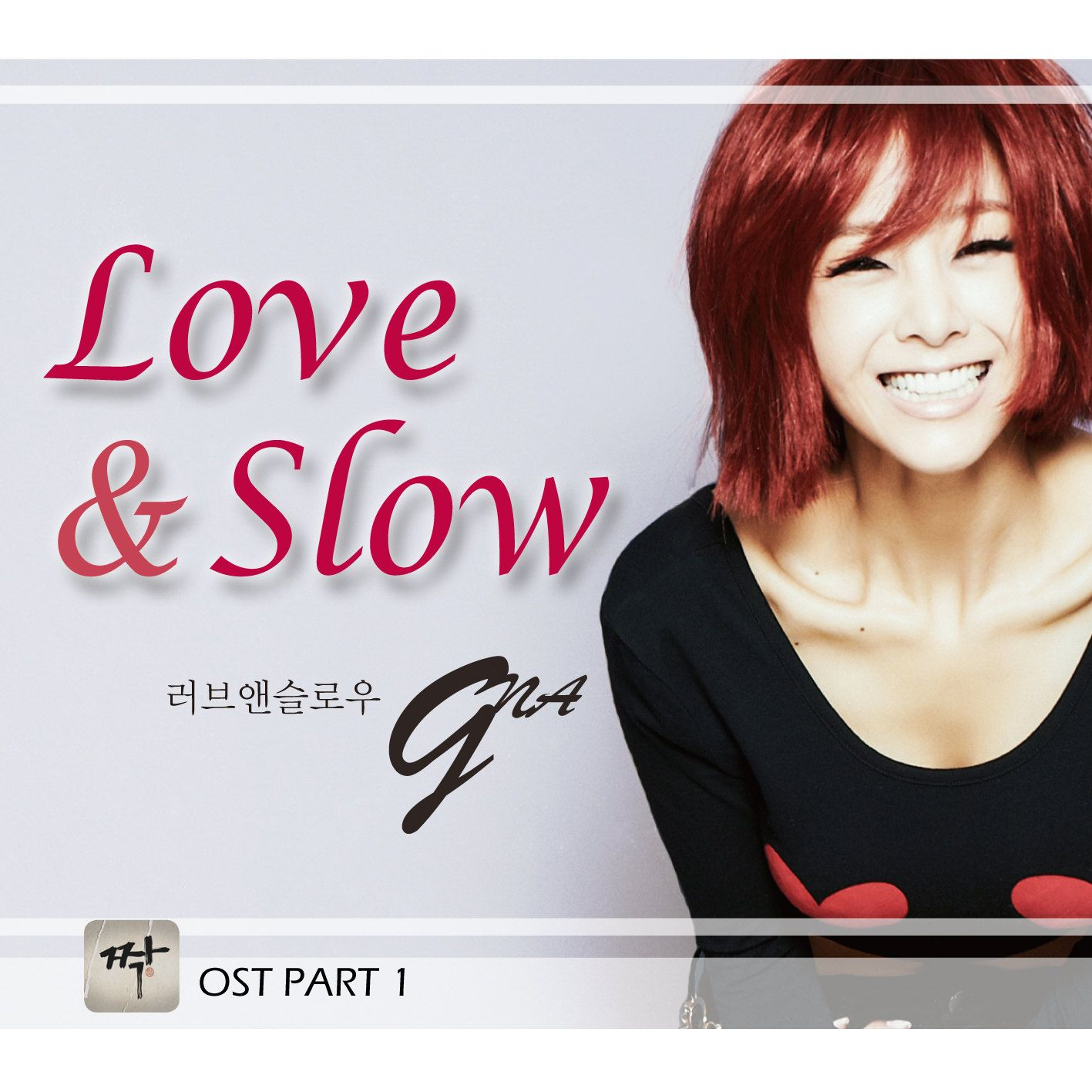 [Single] G.NA - Love & Slow