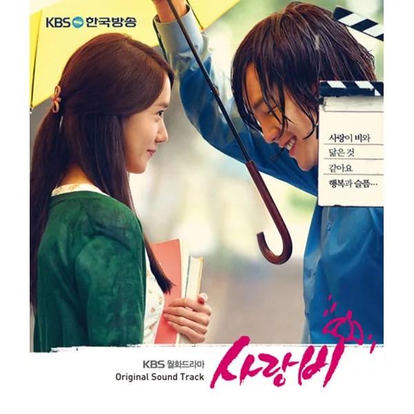 [Album] Various Artists - Love Rain OST