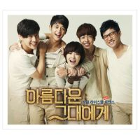 [Download] (Album) Various Artists – To The Beautiful You OST (Updated Full Abum)