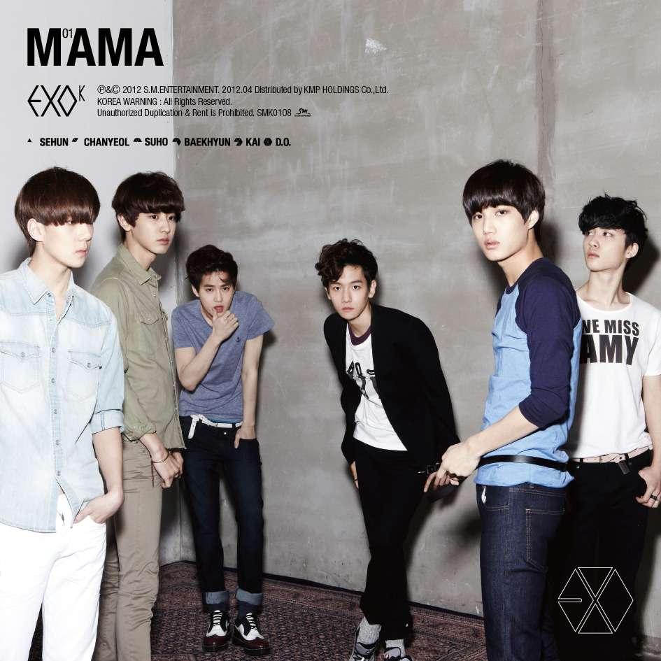 [Mini Album] EXO-K - MAMA [The 1st Mini Album]