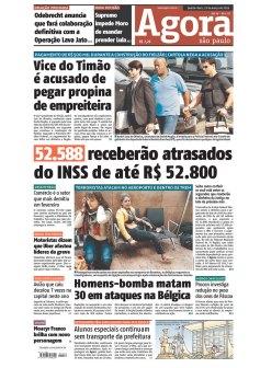 Brésil, Agora