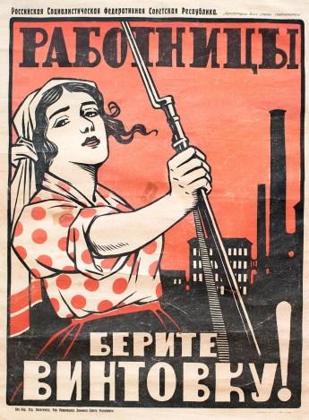 """14. Affiche, """"Travailleuses, prenez un fusil"""", URSS, v. 1920."""