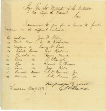 10_Graduates_of_Judd's_Medical_School-(nih-gov)