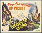 1941_Poster_ArthurDong-(nestedeggproductions)