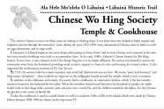 41-Chinese_Wo_Hing_Society