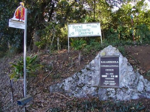 Bond_Historic_District-entrance-signs