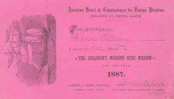 Certificate for the Morning Star
