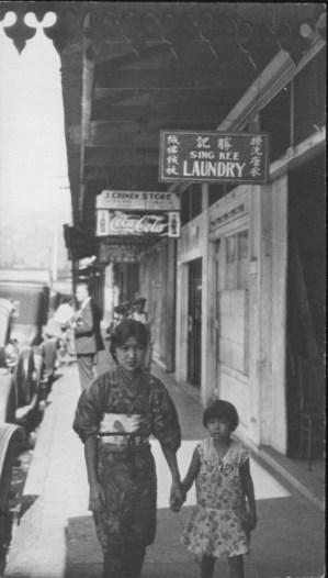 Chinatown-PP-46-9-008-00001