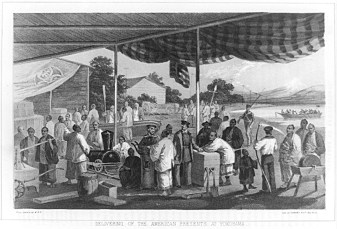 Commodore_Perry_expedition_Delivery_of_Gifts-LOC