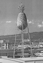 Dole Cannery pineapple water tank. Built in 1928, it was a Honolulu landmark until it was demolished in 1993