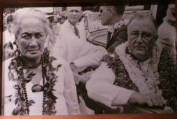 FDR in Hawaii_Moana Park dedication