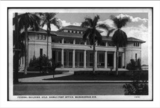 Federal Building, US Post Office Hilo