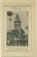 First Foreign Church-Hilo